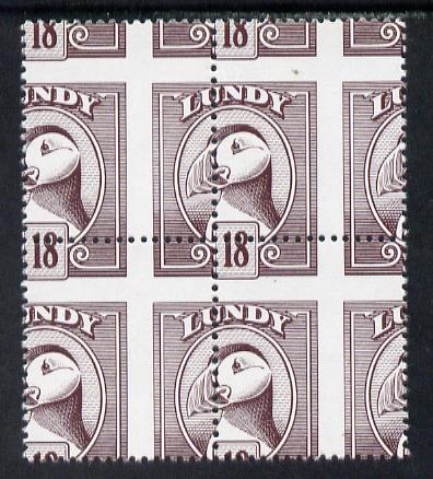 Lundy 1982 Puffin def 18p brown-purple with superb misplacement of horiz and vert perfs unmounted mint block of 4
