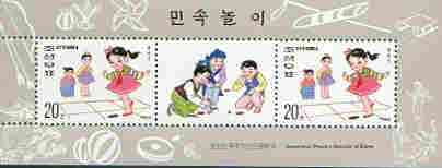 North Korea 1996 Children's Games 20ch (Hopscotch) perf m/sheet containing 2 stamps plus label unmounted mint, as SG N3592