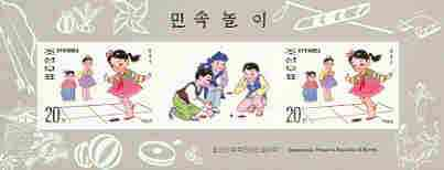 North Korea 1996 Children's Games 20ch (Hopscotch) imperf m/sheet containing 2 stamps plus label unmounted mint, as SG N3592 (from limited printing)