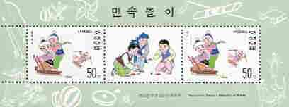 North Korea 1996 Children's Games 50ch (Sledging) perf m/sheet containing 2 stamps plus label unmounted mint, as SG N3594