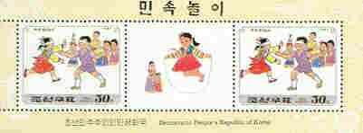 North Korea 1997 Children's Games (2nd series) 30ch (Blind Man's Buff) perf m/sheet containing 2 stamps plus label