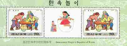 North Korea 1997 Children's Games (2nd series) 70ch (Arm Wrestling) perf m/sheet containing 2 stamps plus label