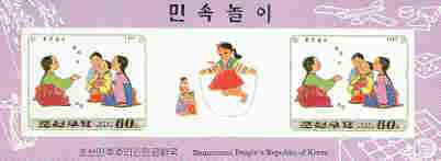North Korea 1997 Children's Games (2nd series) 60ch (Jacks) imperf m/sheet containing 2 stamps plus label (from limited printing)
