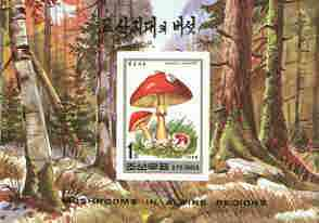 North Korea 1995 Fungi 1wn imperf m/sheet as SG MS N3498 (from limited printing) unmounted mint, stamps on fungi