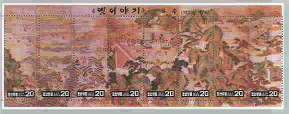 North Korea 1996 Folk Tales perf m/sheet containing se-tenant strip of 8 values, SG MS N3583