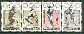 North Korea 1996 Atlanta Olympic Games perf set of 4, SG N3617-20*