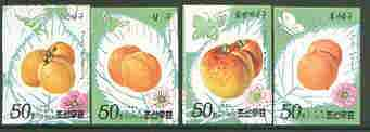 North Korea 1996 Apricots imperf set of 4 unmounted mint as SG N3659-62 (from limited printing)