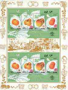 North Korea 1996 Apricots perf sheetlet containing 2 sets of 4, as SG N3659-62