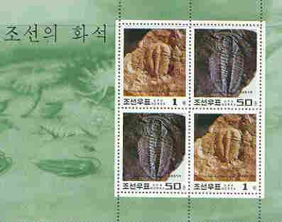 North Korea 1997 Fossils perf m/sheet containing 2 sets of 2 unmounted mint