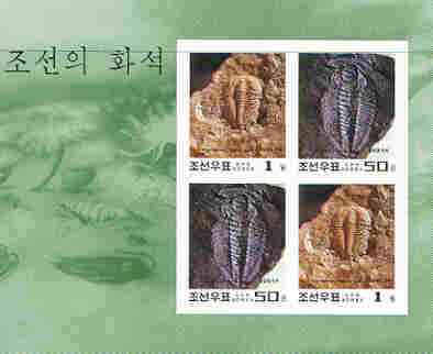 North Korea 1997 Fossils imperf m/sheet containing 2 sets of 2 (from limited printing) unmounted mint