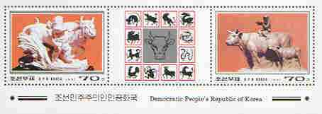 North Korea 1997 Chinese New Year - Year of the Ox perf m/sheet containing 2 stamps plus label