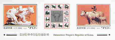 North Korea 1997 Chinese New Year - Year of the Ox imperf m/sheet containing 2 stamps plus label