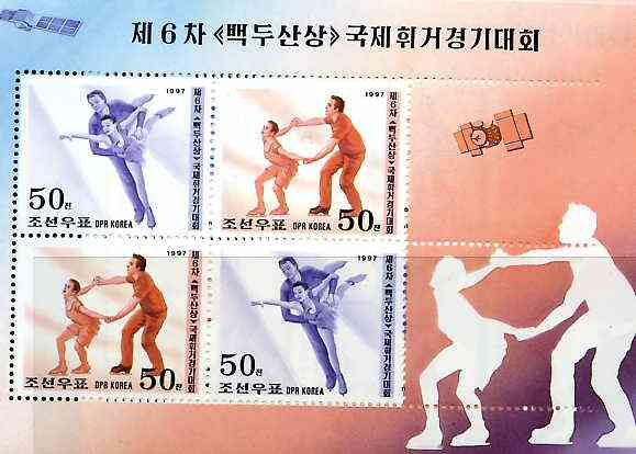 North Korea 1997 Figure Skating Championships perf m/sheet #02 containing 4 x 5ch values (as SG N3654-54)