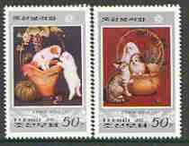 North Korea 1997 Paintings of Cats & Dogs perf set of 2, unmounted mint SG N3648-49*