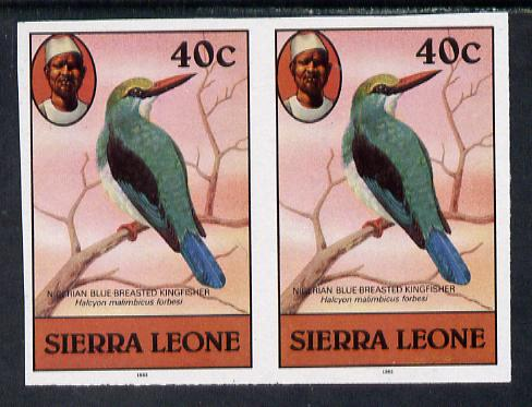 Sierra Leone 1983 Blue Breasted Kingfisher 40c (with 1983 imprint) unmounted mint IMPERF pair (as SG 769)