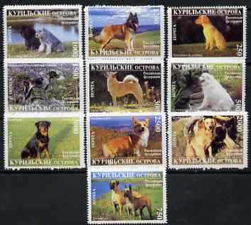 Kuril Islands 1996 Dogs set of  10 values unmounted mint