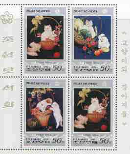 North Korea 1997 Paintings of Cats & Dogs perf m/sheet containing 4 x 50ch values unmounted mint