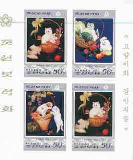 North Korea 1997 Paintings of Cats & Dogs imperf m/sheet containing 4 x 50ch values, stamps on animals, stamps on cats, stamps on dogs, stamps on arts