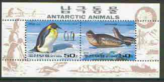 North Korea 1996 Polar Animals perf sheetlet #2 (containing Emperer Penguins & Leopard Seals) unmounted mint SG N3599a