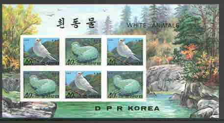 North Korea 1995 White Animals imperf sheetlet containging 3 each of Tree Sparrow & Sea Slug, unmounted mint as SG N3514-15