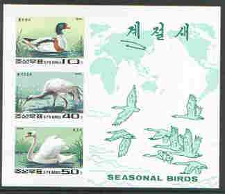 North Korea 1996 Seasonal Birds imperf sheetlet #1 containging 3 values (Sheldrake, Crane & Swan)