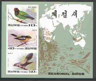 North Korea 1996 Seasonal Birds imperf sheetlet #2 containging 3 values (Eastern Roller, Flycatcher & Cuckoo)