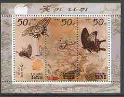 North Korea 1997 Flowers & Butterflies Painting perf m/sheet containing set of 3 values unmounted mint, as SG N3645-47