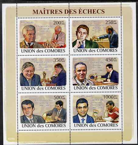 Comoro Islands 2009 Chess Masters perf sheetlet containing 6 values unmounted mint, Michel 2058-63