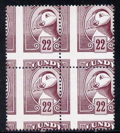 Lundy 1982 Puffin def 22p claret with superb misplacement of horiz and vert perfs unmounted mint block of 4