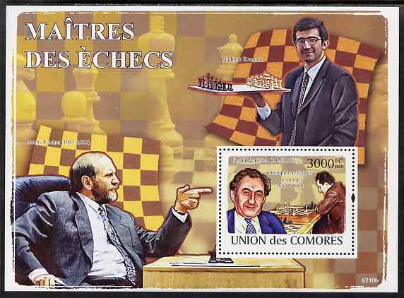 Comoro Islands 2009 Chess Masters perf s/sheet unmounted mint, Michel BL466