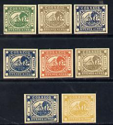 Buenos Aires 1858 Steamship - eight imperf reprints of various values on creamy wove paper (16)