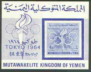 Yemen - Royalist 1964 Tokyo Olympic Games imperf m/sheet unmounted mint, Mi BL9