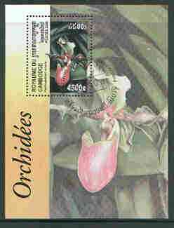 Cambodia 2000 Orchids perf m/sheet very fine cto used