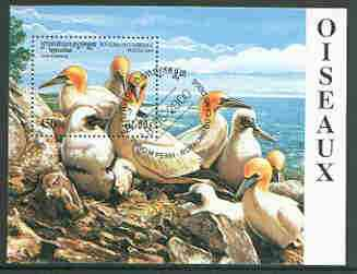 Cambodia 2000 Birds (Gannets) perf m/sheet very fine cto used