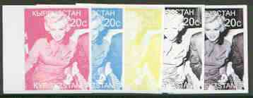 Kyrgyzstan 1999 Marilyn Monroe from 20th Century Culture (Famous People) the set of 5 imperf progressive proofs comprising the 4 individual colours plus all 4-colour composite