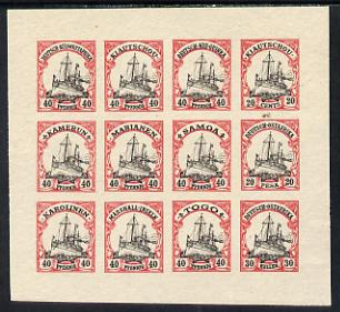 German Cols 1900 Yacht imperf forgery pane of 12 for various Colonies printed se-tenant in black & red on ungummed paper (40pfg, 20c, 20p & 30h)