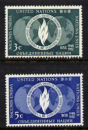 United Nations (NY) 1952 Human Rights Day set of 2 (SG 13-14) unmounted mint