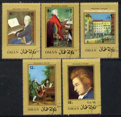 Oman 1972 Mozart set of 5 cto used*