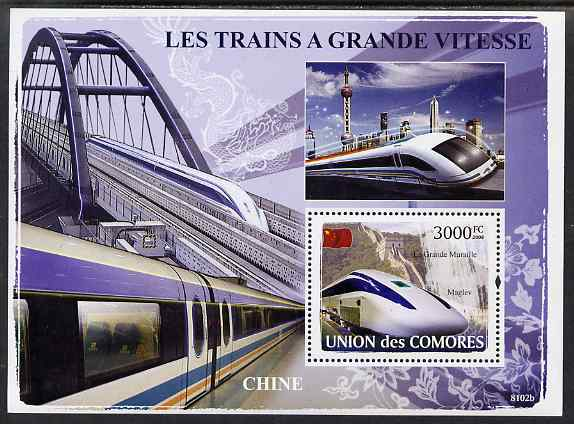 Comoro Islands 2009 Chinese Railways perf s/sheet unmounted mint, Michel BL442