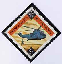 Thomond 1960 Helicopter 2s6d (Diamond shaped) def unmounted mint*