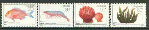 China 1992 Offshore Breeding Projects (Marine Life) set of 4 unmounted mint, SG 3791-94*