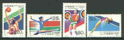 China 1992 Barcelona Olympic Games set of 4 unmounted mint, SG 3801-04*