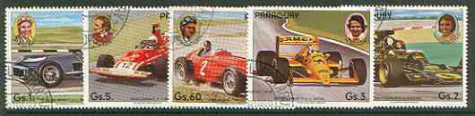 Paraguay 1989 Formula 1 Grand Prix Champions set of 5 very fine cto used