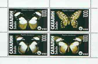 Sakhalin Isle 1999 WWF - Butterflies perf sheetlet containing 4 values