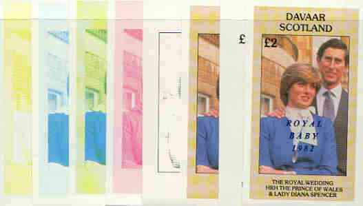 Davaar Island 1982 Royal Baby opt on Royal Wedding \A32 deluxe sheet (Charles & Di), the set of 8 imperf progressive proofs comprising the individual colours plus various colour combinations unmounted mint