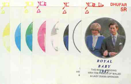 Dhufar 1982 Royal Baby opt on Royal Wedding 5R deluxe sheet (Charles & Di), the set of 8 imperf progressive proofs comprising the individual colours plus various colour combinations unmounted mint