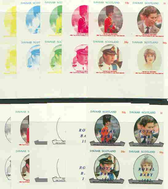 Davaar Island 1982 Royal Baby opt on Royal Wedding sheetlet containing set of 4 values, the set of 11 imperf progressive colour proofs comprising single colours and various colour combinations incl completed design (44 proofs) unmounted mint