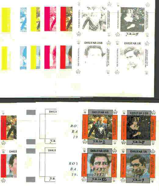 Dhufar 1982 Royal Baby opt on Royal Wedding sheetlet containing set of 4 values, the set of 11 imperf progressive colour proofs comprising single colours and various colour combinations incl completed design (44 proofs) unmounted mint