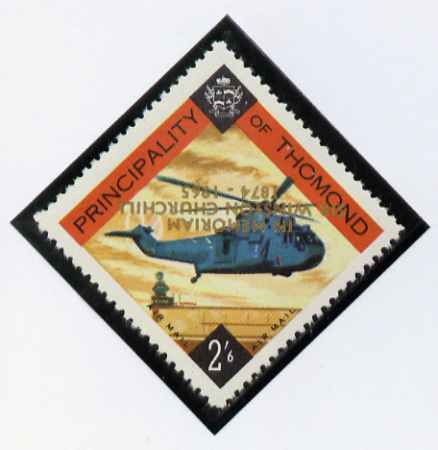 Thomond 1965 Helicopter 2s6d (Diamond shaped) with 'Sir Winston Churchill - In Memorium' overprint in gold with opt inverted* unmounted mint