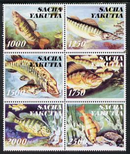 Sakha (Yakutia) Republic 2000 River Fish perf sheetlet containing complete set of 6 values unmounted mint